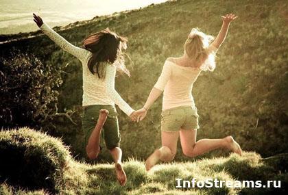 История одной дружбы